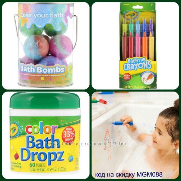 Crayola, Bath Dropz и Bathtub Crayons, Веселье в ванной