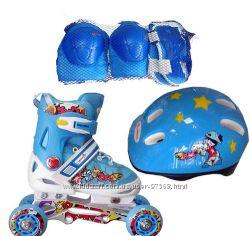 Набор роликовых коньков 32-35 шлем и защита от Амиго в наличии