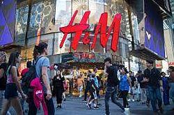H&M Великобритания, выкуп 14. 02. 20