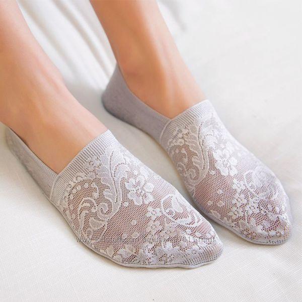 Ажурные гипюровые подследники следки женские антискольжение носки