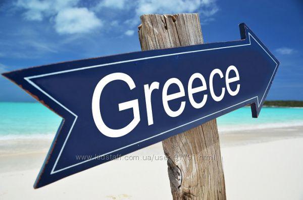 Греция - лучшие предложения сезона 2020