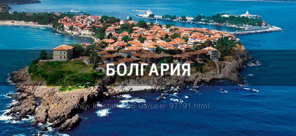 Туры в Болгарию - пляж и горы.