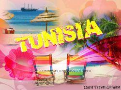 Тунис - раннее бронирование 2020