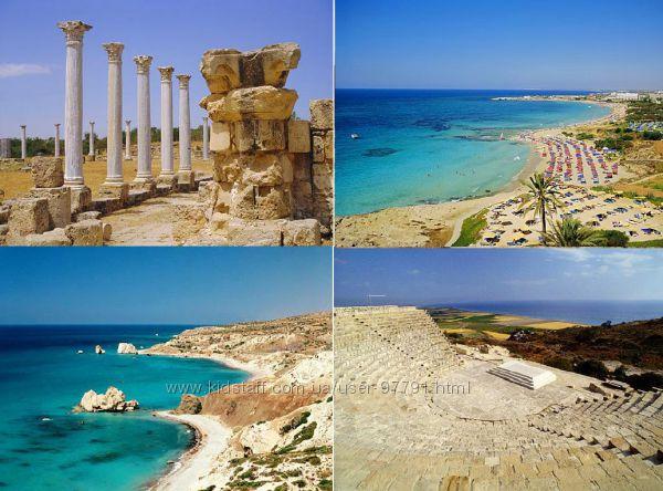 Кипр останется в Вашем сердце