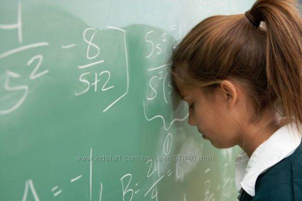 Репетитор по математике Рейтинг на Ваш репетитор