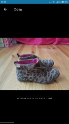 Ботинки Osh Kosh, 19 см