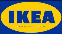 IKEA из Польши на выгодных условиях без посредников Луцк