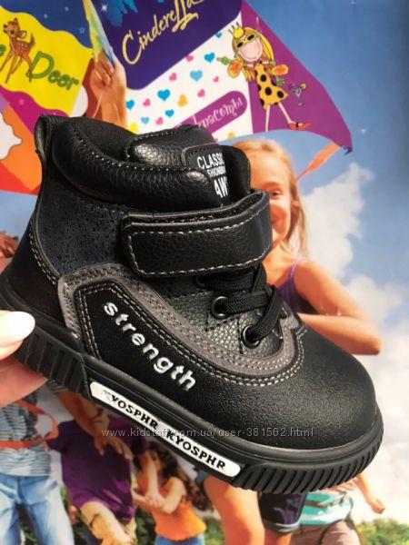 деми ботинки мальчик