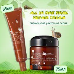 Крем с экстрактом улитки Mizon All in One Snail Repair Cream