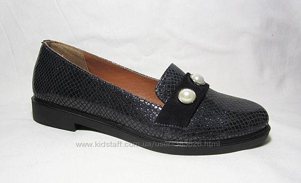 37 размер Распродажа Туфли женские кожа