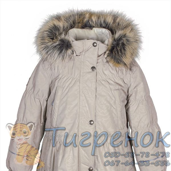 Пальто Lenne Alice 18333-5051 р. 110
