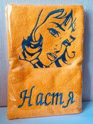 Именное полотенце с вышивкой на подарок. Имя и цвет полотенец по желанию.