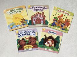 Книжечки для малышей в отличном состоянии