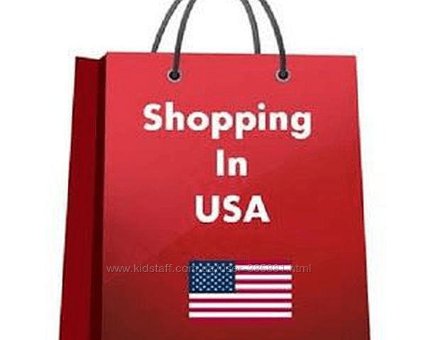 Покупка и доставка товаров из США и Европы