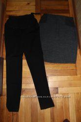 Брюки зауженные и теплая юбка на ОБ 98-105