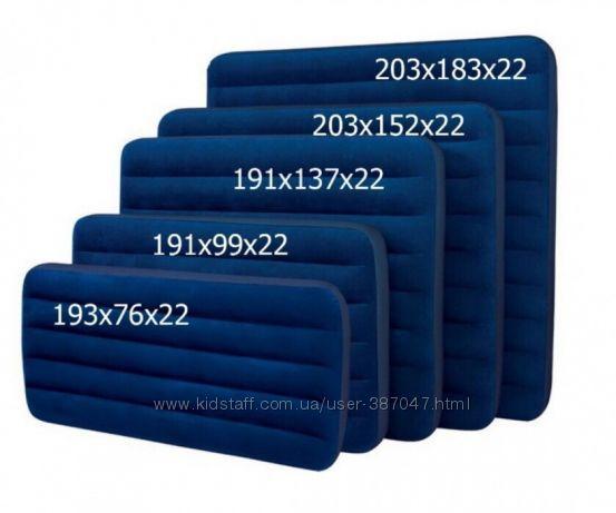 Надувные матрасы Intex 64756, 64757, 64758, 64759, 64765, 64755