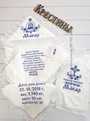 Именные крестильные наборы с вышитым именем ребенка