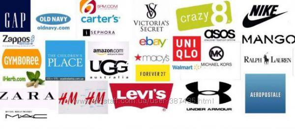 Магазины Америки для Вас под заказ с мах скидками, по акциям и распродажам.