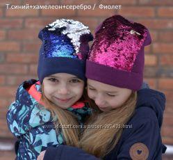 Головные уборы Arctic для всей семьи на все сезоны, недорого
