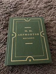 М. Ю. Лермонтов Стихи , поэмы , избранное