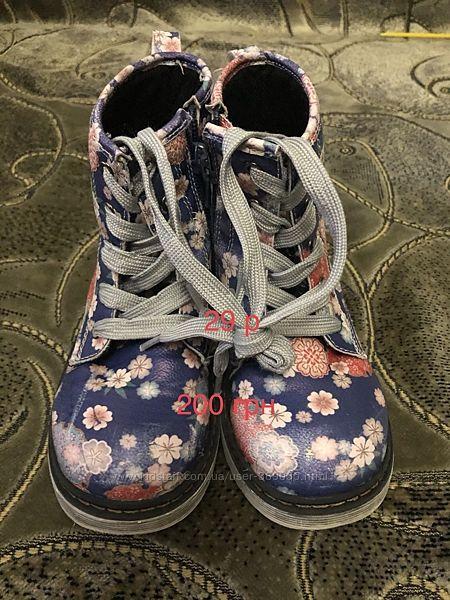Взуття частина 1
