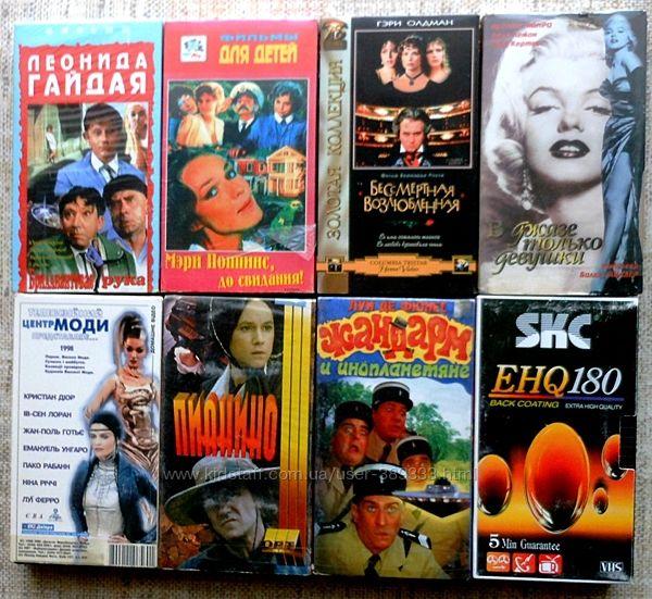 Видеокассеты VHS 16 штук