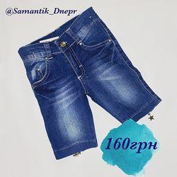 Бриджи джинсовые стрейч, пр-во Турция в наличии 1-4 года