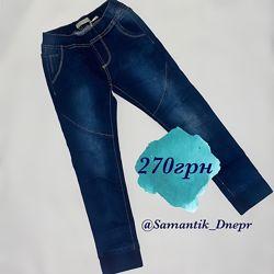 Джинсовые брюки джеггинсы для девочек