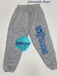 Спортывные брюки , штаны