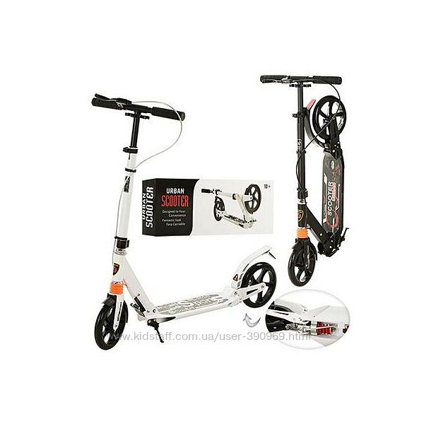 Самокат scooter urban в ассортименте