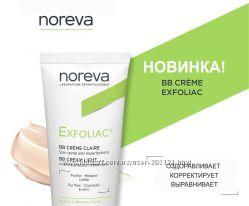 Новинка для жирной кожи - Эксфолиак ВВ крем 1f50183288300