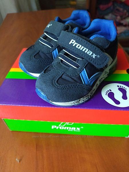 Кроссовки для малыша