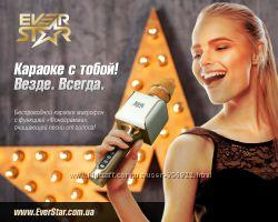 Караоке Микрофон Everstar с очисткой песен от голоса. Для детей и взрослых