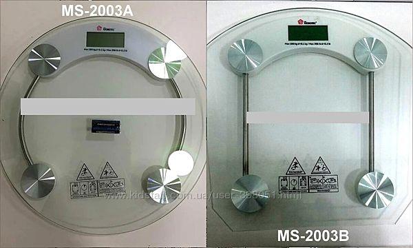 Весы напольные электронные Domotec MS-2003А MS-2003B