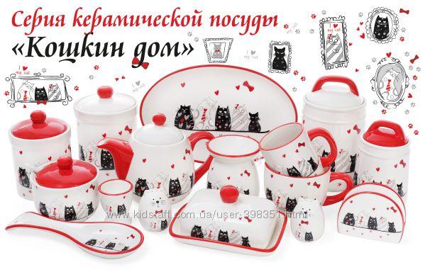 Серия посуды с объемным рисунком - Кошкин дом