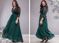 Нарядные платья больших размеров длинные 50, 52, 54, 56, 58, 60, 62, 64