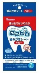 Wakodo Cалфетки для полости рта  с 4месяцев Hamigaki Sheet Baby 7шт