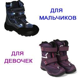 Зимние термоботинок BG-Termo - Супер качество для девочек и мальчиков