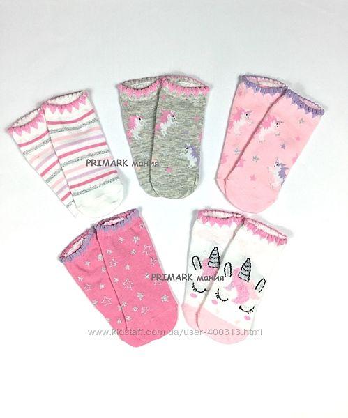 Низкие носки для девочки единороги primark