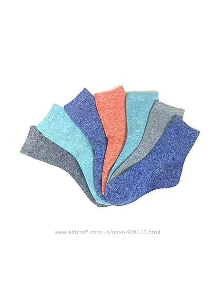 Носки 7 пар цветные 23-40 р