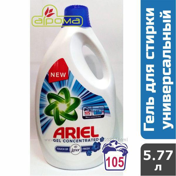 Гель для стирки Ariel Persil Tide 5, 775 л
