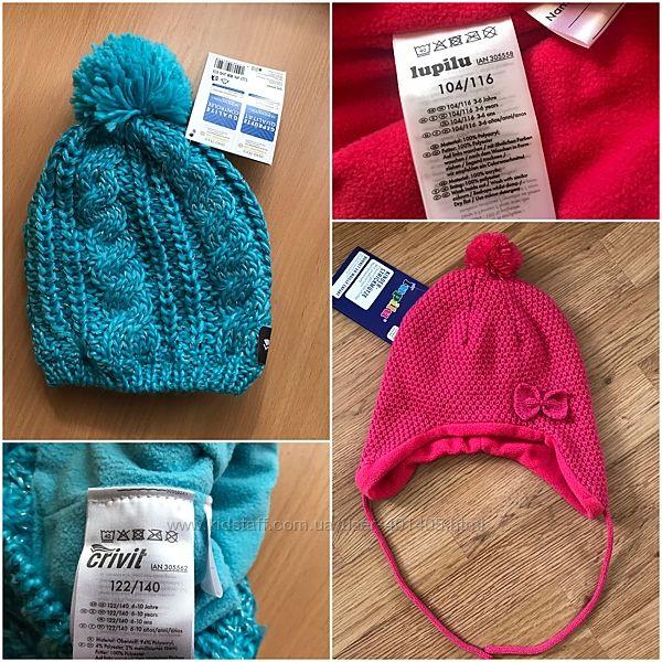 Продам новые шапки Lupilu, Crivit