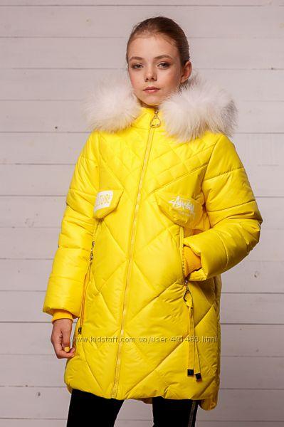 Куртка зимняя для девочки кейт-зима