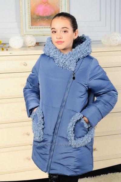 Распродажа Куртка зимняя для девочки Мирея