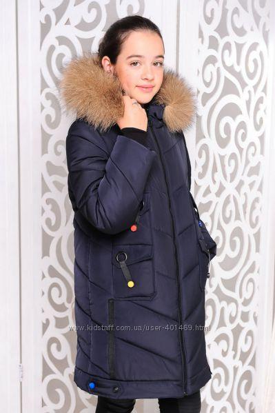 Распродажа Куртка зимняя для девочки Мишель