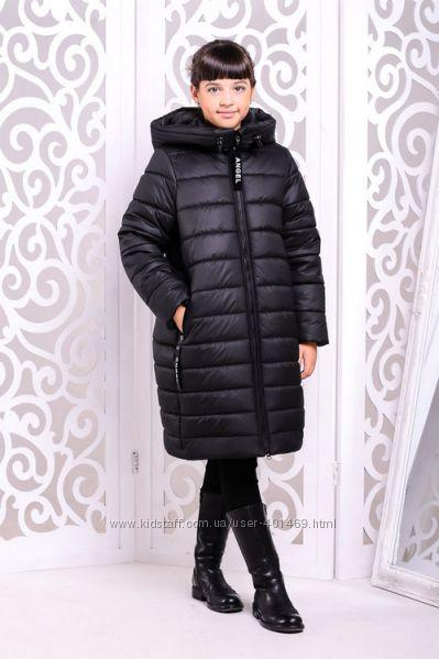 Распродажа Куртка, пальто зимнее для девочки Ангел разные цвета