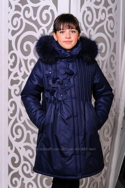 Куртка зимняя для девочки Герда