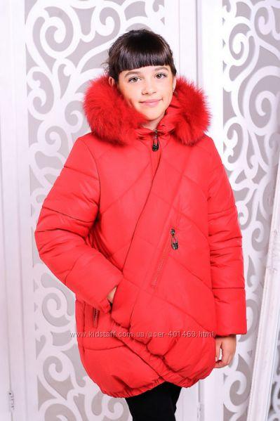 Распродажа Куртка зимняя для девочки Элис