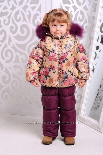 Распродажа Зимний комбинезон, костюм Девочка - бабочкибеж