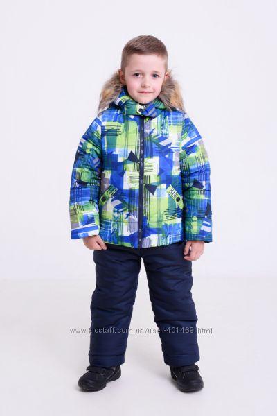 Зимний комбинезон, костюм для мальчика Тим